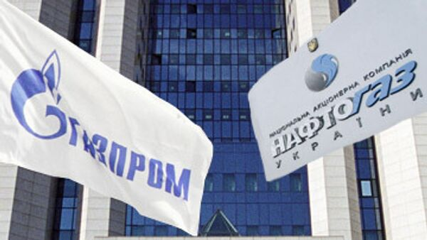 Ukrainian Naftogaz to pay Russian Gazprom for gas supplies with its own means  - Sputnik International