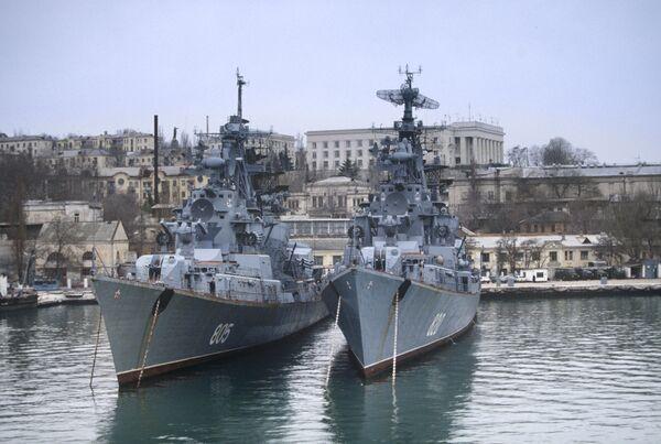 Ukraine parliament committee advises against ratifying Russian base deal - Sputnik International