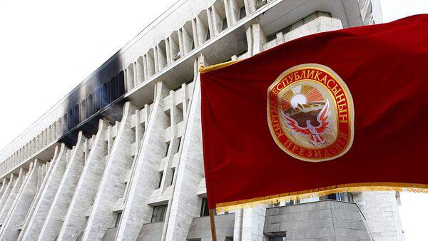 Kyrgyz prosecutors probe fuel supplies to U.S. Manas airbase - Sputnik International