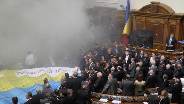 Verkhovna Rada of Ukraine - Sputnik International