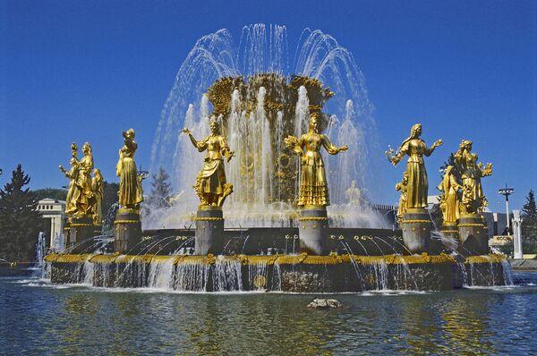 Friendship of Nations fountain - Sputnik International