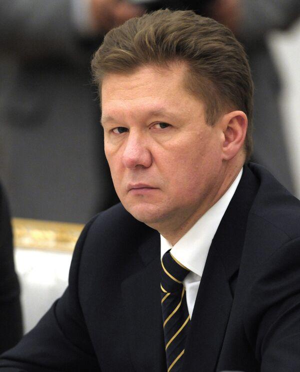 Gazprom promises cheap gas for Ukraine after JV with Naftogaz - Sputnik International