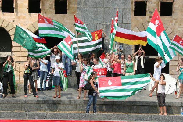 Georgia should start talks with Abkhazia, S.Ossetia - opposition - Sputnik International