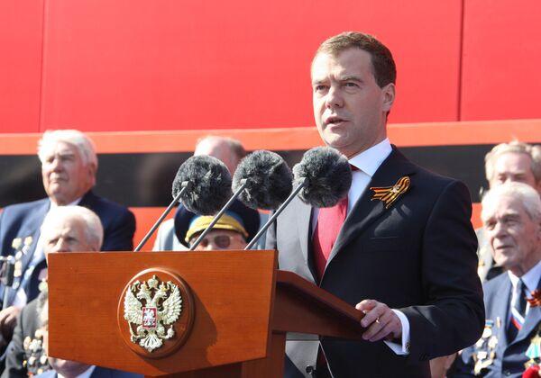 New generations must prevent global conflicts - Russian president - Sputnik International