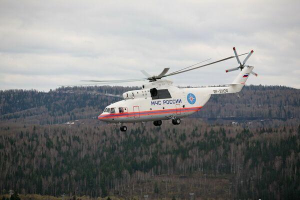 West Siberian mine blast - Sputnik International
