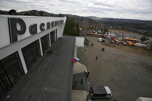 Entire town affected by Russian coal mine blasts  - Sputnik International