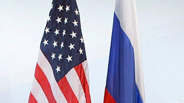 Флаги России и США - Sputnik International