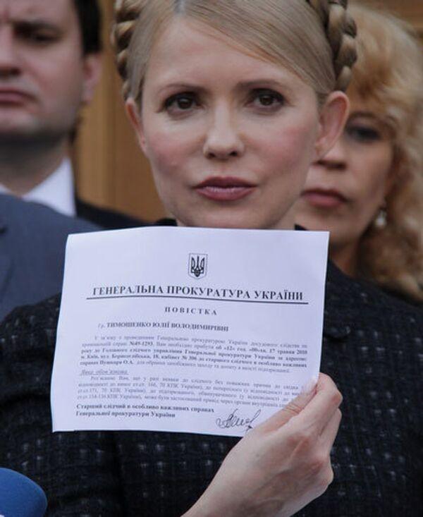 Ukraine prosecutors cancel Tymoshenko subpoena - paper - Sputnik International