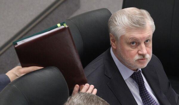 The speaker of the upper house of the Russian parliament Sergei Mironov - Sputnik International