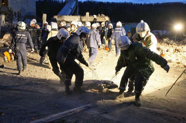 Raspadskaya reduces coal supplies by 70% after mine explosions - Sputnik International
