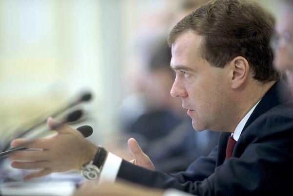 Russian president Dmitry Medvedev - Sputnik International