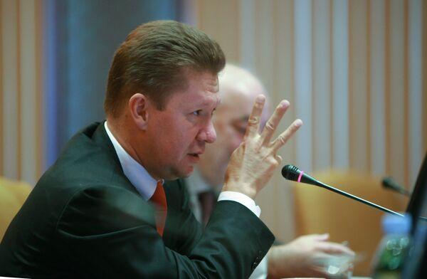 Gazprom's CEO Alexei Miller said on Monday - Sputnik International