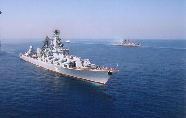 Moskva missile cruiser (archive) - Sputnik International