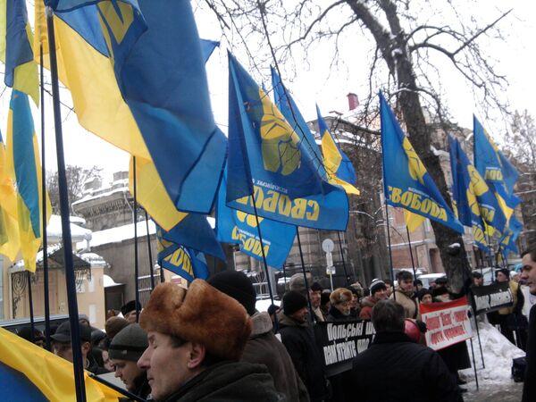 Supporters of the nationalist All-Ukrainian Svoboda. Archive - Sputnik International