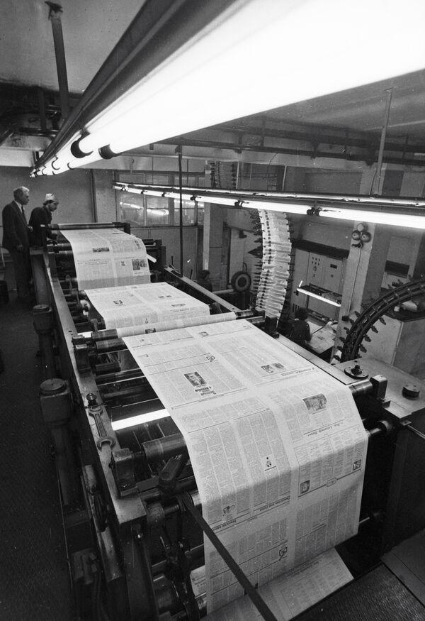 Siberian newspaper issue seized for probes into extremism - Sputnik International