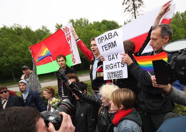 Gay parade. Archive - Sputnik International