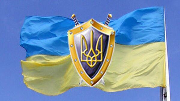 Ukraine probing suspected arms supplies to Georgia - Sputnik International