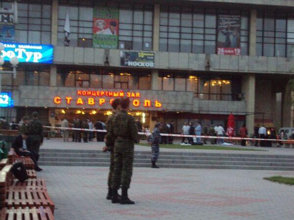 Police arrest six suspects in Stavropol terrorist attack  - Sputnik International