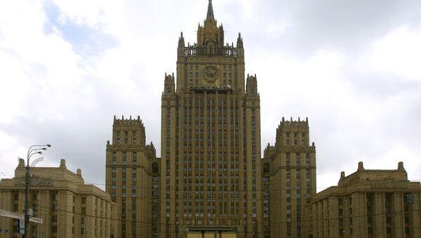 Russia welcomes nuclear non-proliferation accord  - Sputnik International