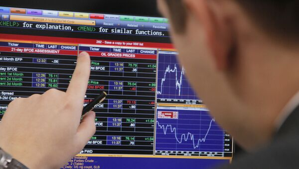 Работа Московской межбанковской валютной биржи (ММВБ) - Sputnik International