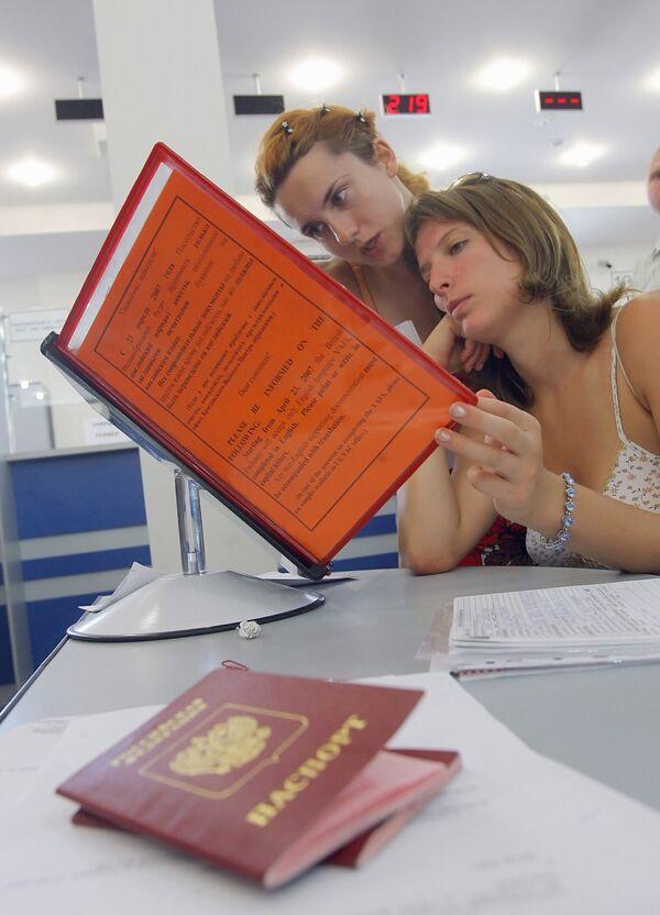 Russia expects results in EU visa-free talks in 2012 - Sputnik International