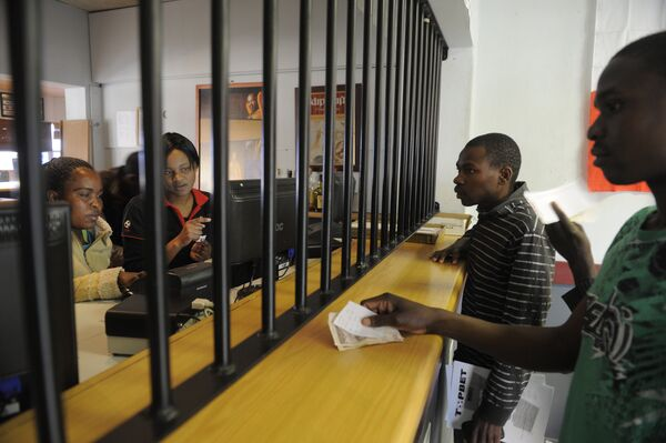 African Bank - Sputnik International