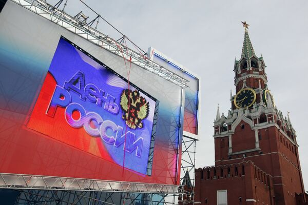 Moscow to see brand new celebrations on Russia Day 2010 - Sputnik International