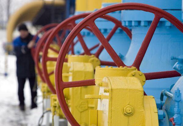 Ukraine Stops Buying Russian Gas – Agency - Sputnik International