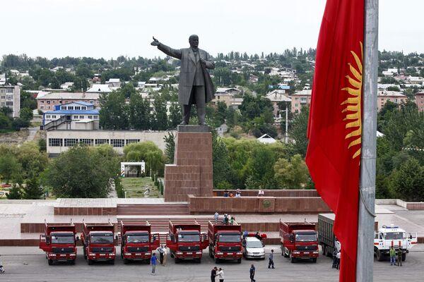 Kyrgyzstan, city of Osh - Sputnik International