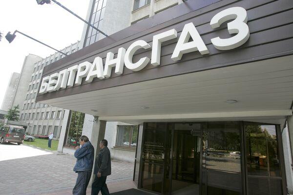 Beltransgaz  in Minsk - Sputnik International