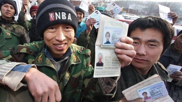 Central Asian migrant workers in Yekaterinburg - Sputnik International