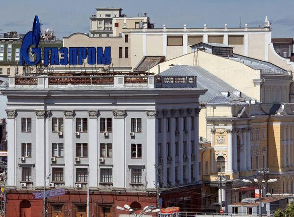 Russia's Gazprom ready to buy all of Azerbaijan's gas - Sputnik International