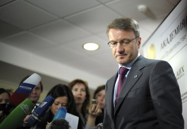 Sberbank's CEO German Gref expressed his ondolences over the death of Christophe de Margerie, CEO of French oil and gas giant Total. - Sputnik International