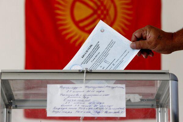 Referendum in Kyrgyzstan - Sputnik International