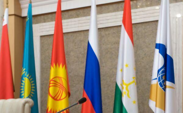 EurAsEC - Sputnik International