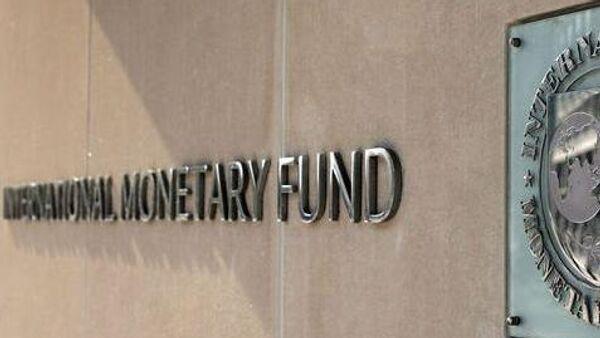 The International Monetary Fund (IMF) - Sputnik International