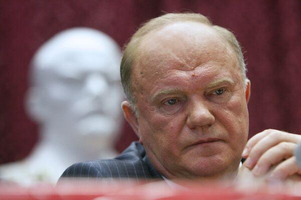 Russian Communist Party leader Gennady Zyuganov - Sputnik International