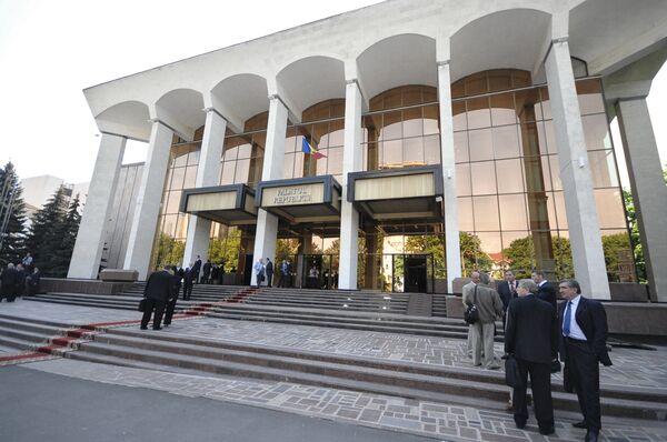 The Moldovan parliament - Sputnik International