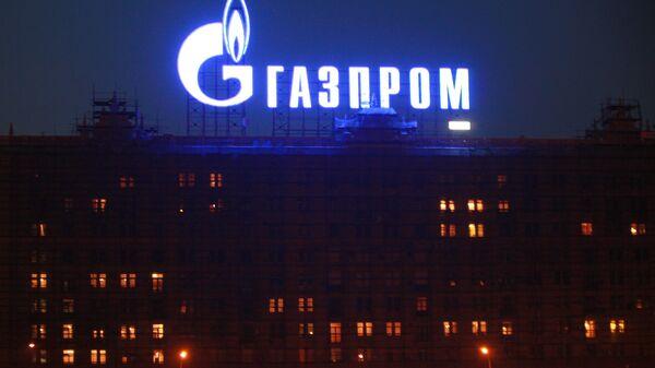Реклама ОАОГазпром в Москве - Sputnik International