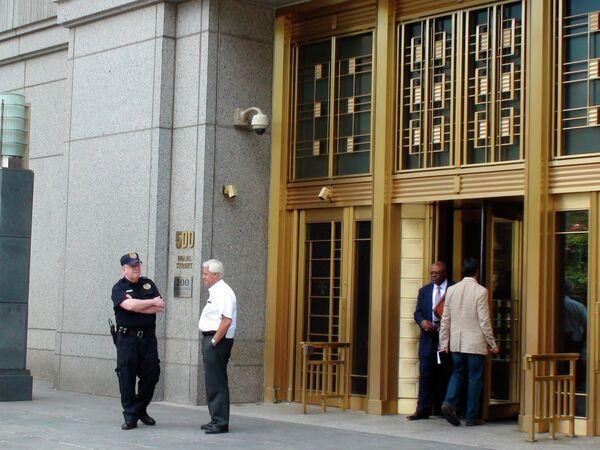 New York court where the spy case was tried - Sputnik International
