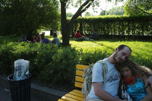 A couple in the square. - Sputnik International