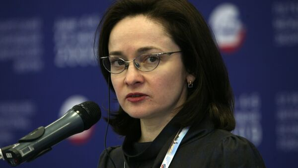 There are significant disagreements on meat imports, Nabiullina said. - Sputnik International