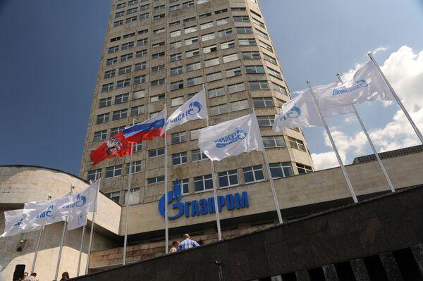 Russia's Gazprom Neft to hold tender in July to develop Iraqi oilfield - Sputnik International