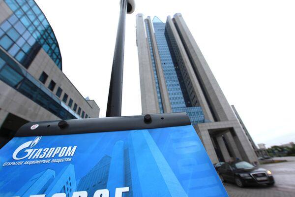 Russia's gas monopoly Gazprom  - Sputnik International