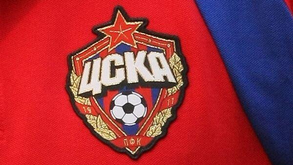 CSKA Moscow - Sputnik International