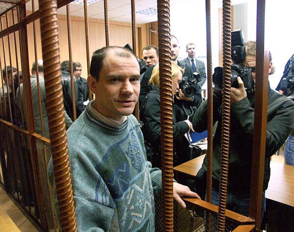 Igor Sutyagin - Sputnik International
