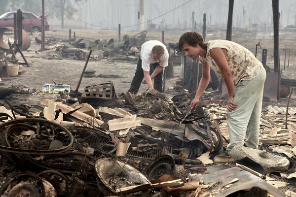 Wildfires in central Russia  - Sputnik International