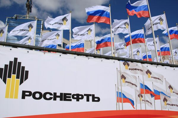 The Russian state-controlled oil company Rosneft - Sputnik International