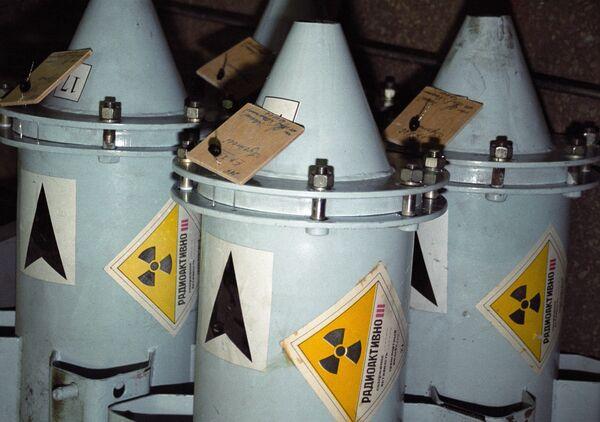 France voices concern over Iran's uranium enrichment facility plans  - Sputnik International