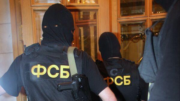 Federal Security Service (FSB)  - Sputnik International